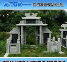 厂家供应 各种清明节墓碑石雕 殡葬用品批发石材雕刻 定制