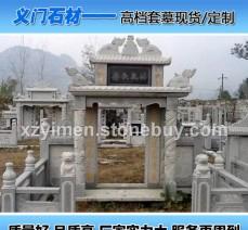 厂家销售 各种规格石雕雕刻墓碑  高质量墓碑  加工定做