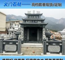 厂家订做  批发各种墓碑  高端中式石墓碑  大量批发销售