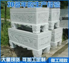 厂家大量供应石香炉 石炉定制 庙宇仿古建筑宗祠墓地摆放石雕香炉