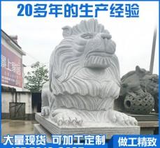 厂家直销 花岗岩精雕石狮子 门口石狮南北狮 石雕雕刻 可加工定制