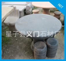 石材雕塑加工定做花岗岩石凳石椅大理石石雕桌凳 园林庭院坐凳椅