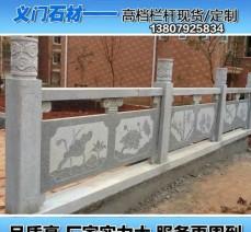天然大理石楼梯栏杆定做花岗岩特制户外石雕石材桥护栏订制批发