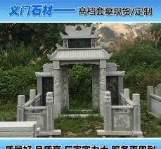 厂家直销 各种清明节墓碑石雕 殡葬用品批发石材雕刻 定制