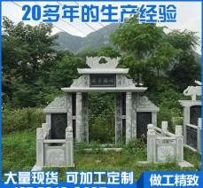 供应 各种规格石雕雕刻墓碑 高档传统墓碑 石材工艺厂芝麻灰墓碑
