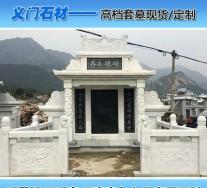 厂家供应 大理石雕刻墓碑 优质精品花岗岩墓碑 加工定做